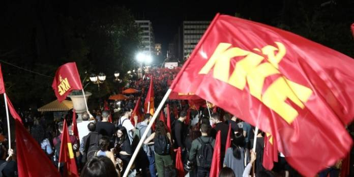 KKE Flag Image Communist Tendency