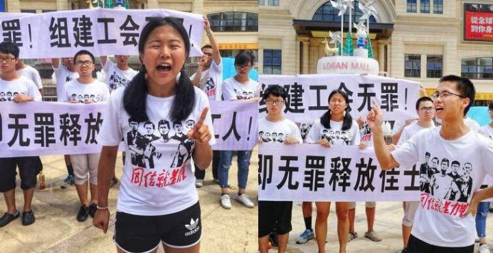 今天,中國學生正在組建馬克思主義社團,冒著生命危險幫助工人組織起來。一旦工人和學生重新開始行動,地球上沒有任何力量能阻止他們。//圖片來源:合理使用