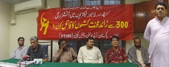 PTUDC takes up cause of workers killed in Karachi and Lahore