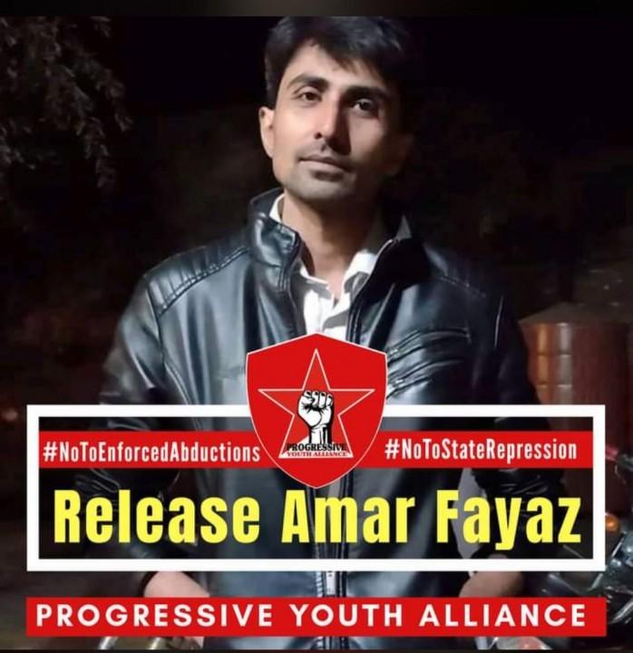 阿瑪爾·法亞茲於11月8日凌晨1點30分左右於信德省賈姆肖羅市遭綁架,至今下落不明。//圖片來源:進步青年聯盟