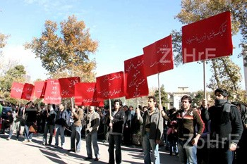 Student demonstration at Tehran University in December 2007