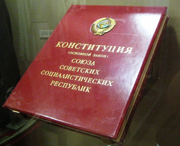 Constitution of USSR Image Shakko