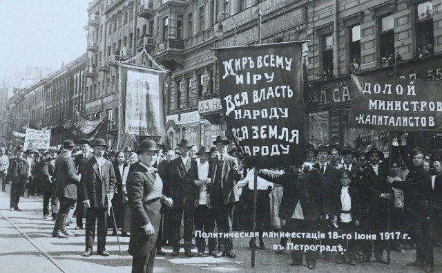 Political demonstration at Petrograd Image Wikimedia Commons