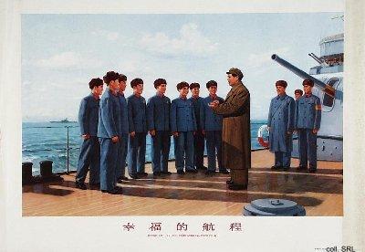毛澤東在關鍵時期依靠武裝力量維持自己和整個官僚集團的權力。