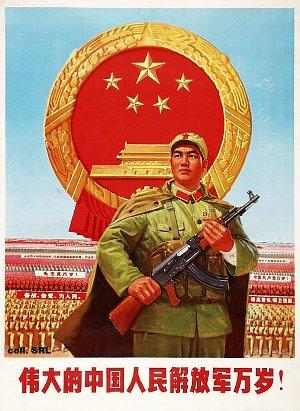 人民解放軍被用於鎮壓任何失控情況。