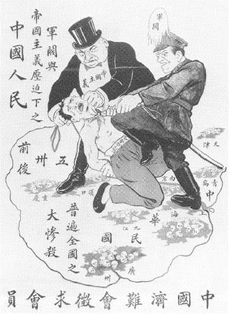 May 30th Movement Propaganda Poster Image public domain