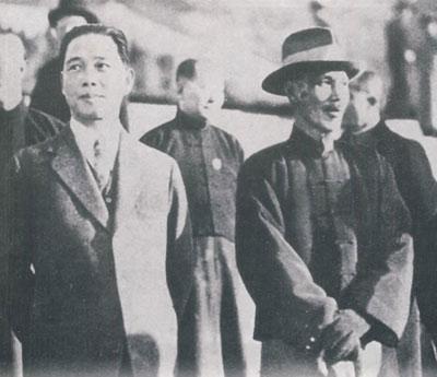 Wang Jingwei and Chiang Kai shek Image public domain