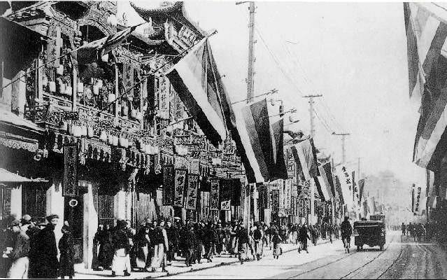Xinhai Revolution in Shanghai 1911 Image public domain