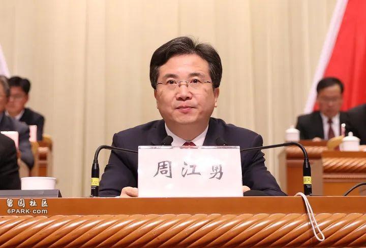 杭州市委书记周江勇和2.5万名浙江干部被处分,可能是因为他们与阿里巴巴的关系很深。//图片来源:公平使用