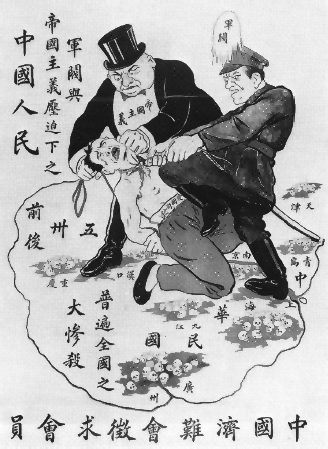 The main enemies of China's people: foreign imperialism and domestic reactionaries
