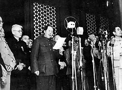 Mao Zedong proclaiming the establishment of the People's Republic on October 1, 1949.