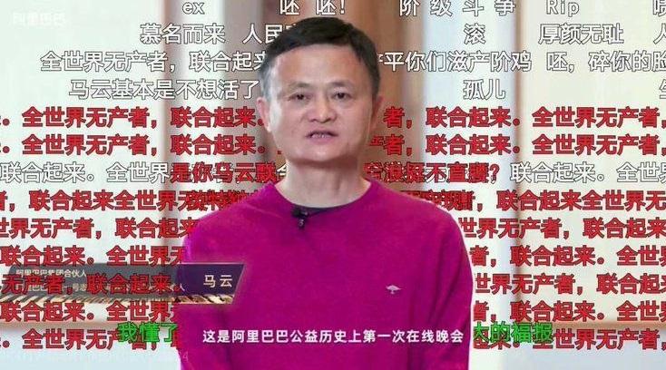 China youth online main Image public domain