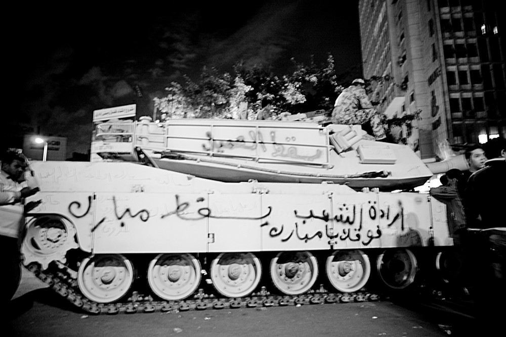 'The Will of The Egyptian People is above you Mubarak'. Photo: 3arabawy