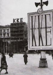 KKE headquarters. Photo: December44