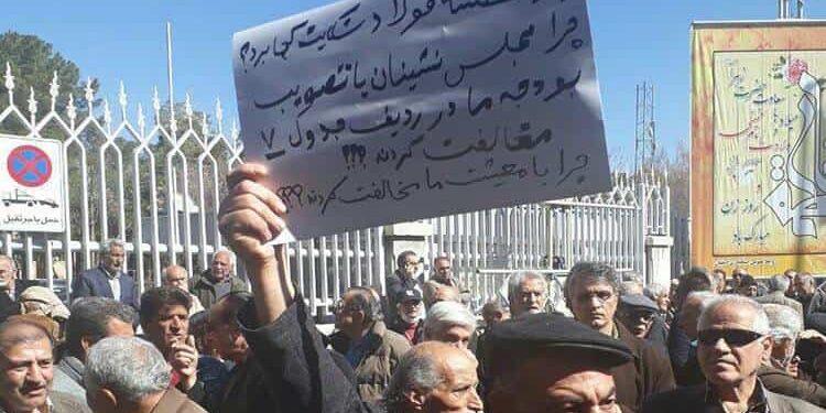 Iran strikes and protests 2 Image irankargar