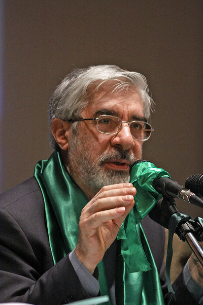 Mir-Hossein Mousavi. Photo by Mardetanha.