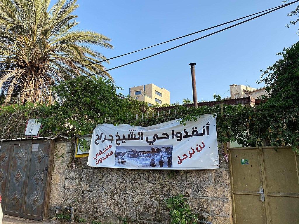 Save Sheikh Jarrah Image Osps7