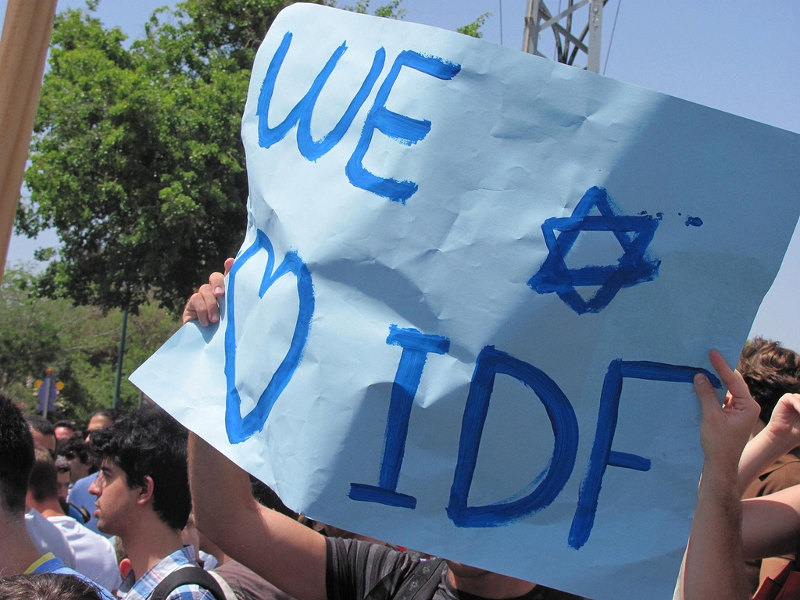 Right-wing supporters of the IDF, protesting in Tel Aviv. Photo by Lilachd.