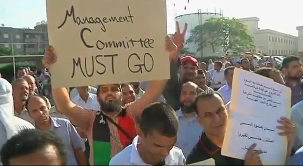 Waha Oil workers demonstrate demanding management to resign