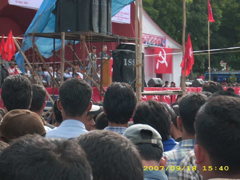 Dr. Bhattarai speaking to a mass rally in September 2007. Photo by Kamred Hulaki.