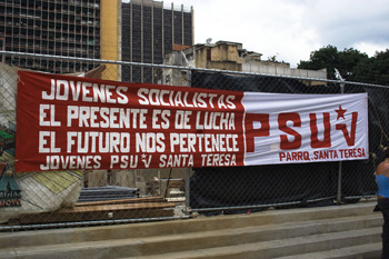PSUV Youth